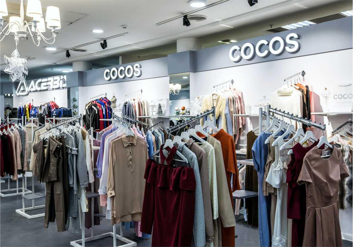 Марки Магазинов Одежды В Москве